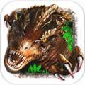 恐龙部落手机版