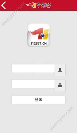 12371党建信息平台图2