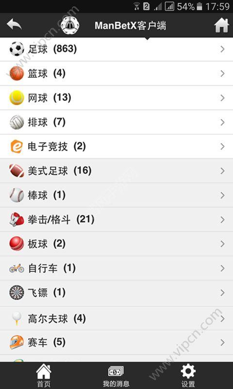 万博体育app图片2