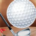 办公室高尔夫游戏