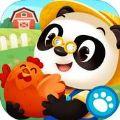 熊猫博士农场iOS版