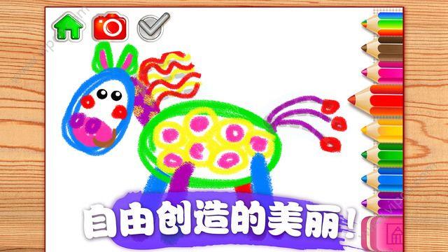 奇幻画笔app图片1