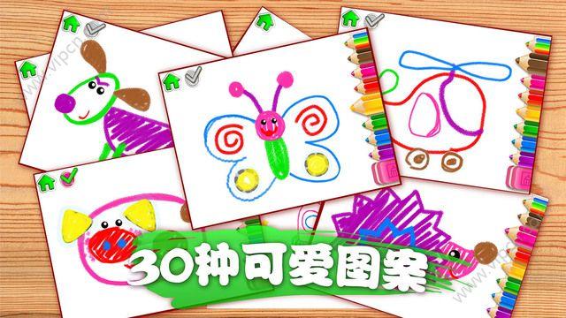 奇幻画笔app图片2