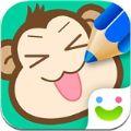 奇幻画笔app