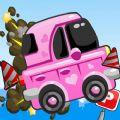 粉碎汽车游戏