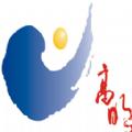 高明旅游app