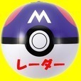 Pokemon Go Radar ios版