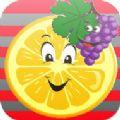 水果粉碎魔术iOS版