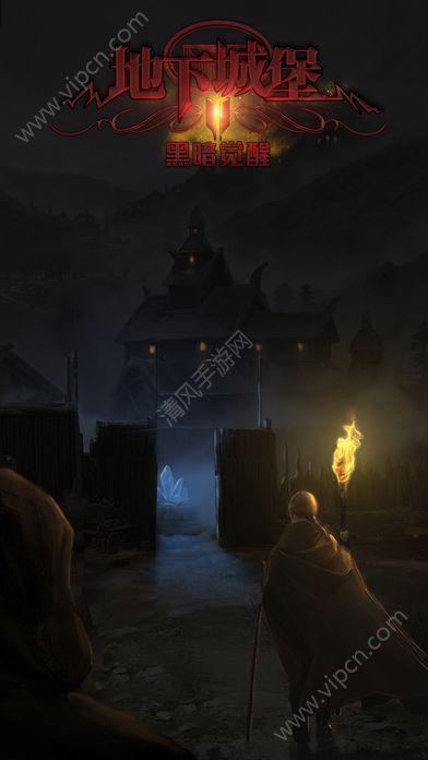 下城堡2黑暗觉醒手游图片1