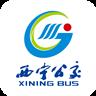 西宁掌上公交app
