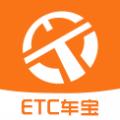 ect车宝app