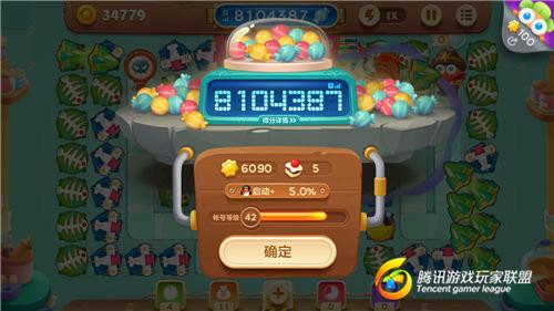 保卫萝卜3赏金赛800W高分怎么打 赏金赛800万高分打法技巧[多图]