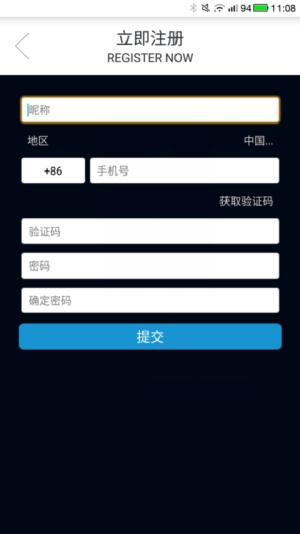 美达罗捷app图2