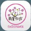 英童4D馆app