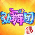 网易游戏劲舞团公测版 v1.2.5