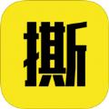 撕字典app