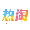 热淘app