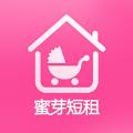 蜜芽短租app