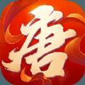 大唐游仙记手游安卓版 v1.1.39