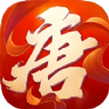 大唐游仙记官方游戏 v1.1.39