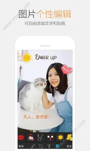 手机QQ6.5.8官方版图4