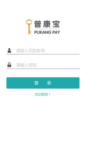 普康宝app图2