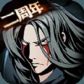 影之刃内购安卓破解版 v1.14.0