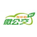 微公交ev app