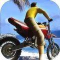 海滩摩托ios版