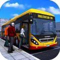 模拟巴士2017游戏