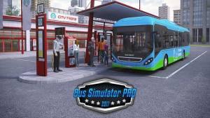 模拟巴士2017游戏图4