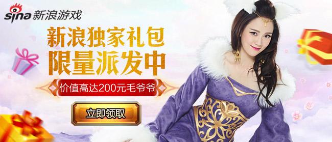 道友请留步手游1月12日更新内容介绍:春节福利第一弹[图]