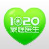 1020家庭医生app