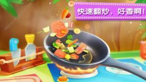 奇妙美食餐厅游戏图4
