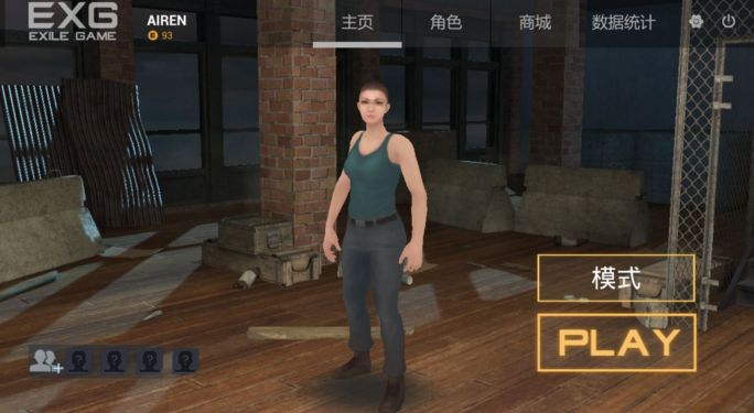 放逐游戏大逃杀安卓和iOS能一起玩吗?安卓和iOS数据互通说明[图]