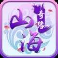 山海奇缘大话西游手游正式版 V1.0.190