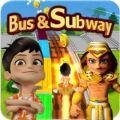 Subway Bus Run苹果版