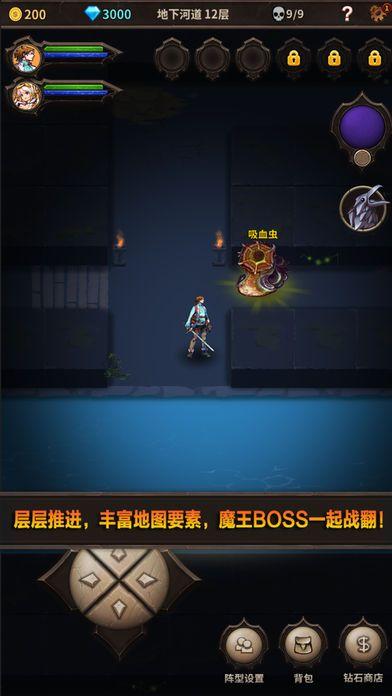 魔窟无尽的地下城安卓版图片2