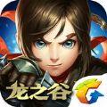 龙之谷手游ios版 v1.23.1