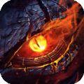 猎龙传说魔龙觉醒iOS v1.2.4.4