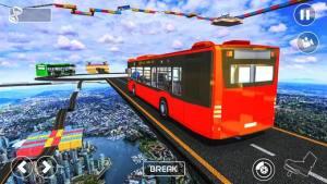 疯狂的特技公交车行驶辛官方版图2