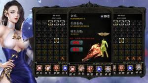RPG江湖手游图2