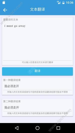 Izdan app图2