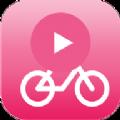 动感单车训练app