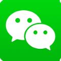 微信实物红包app