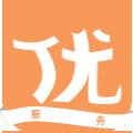 优享七七服务app