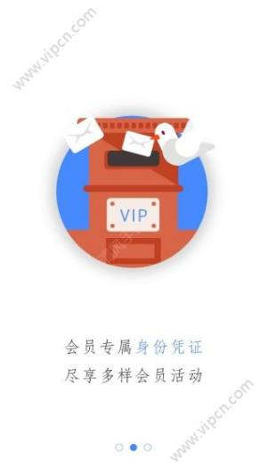 中国教育学会图4