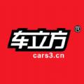 车立方二手车官方网站