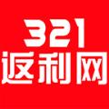 321返利网app