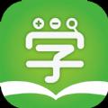 京师导学app